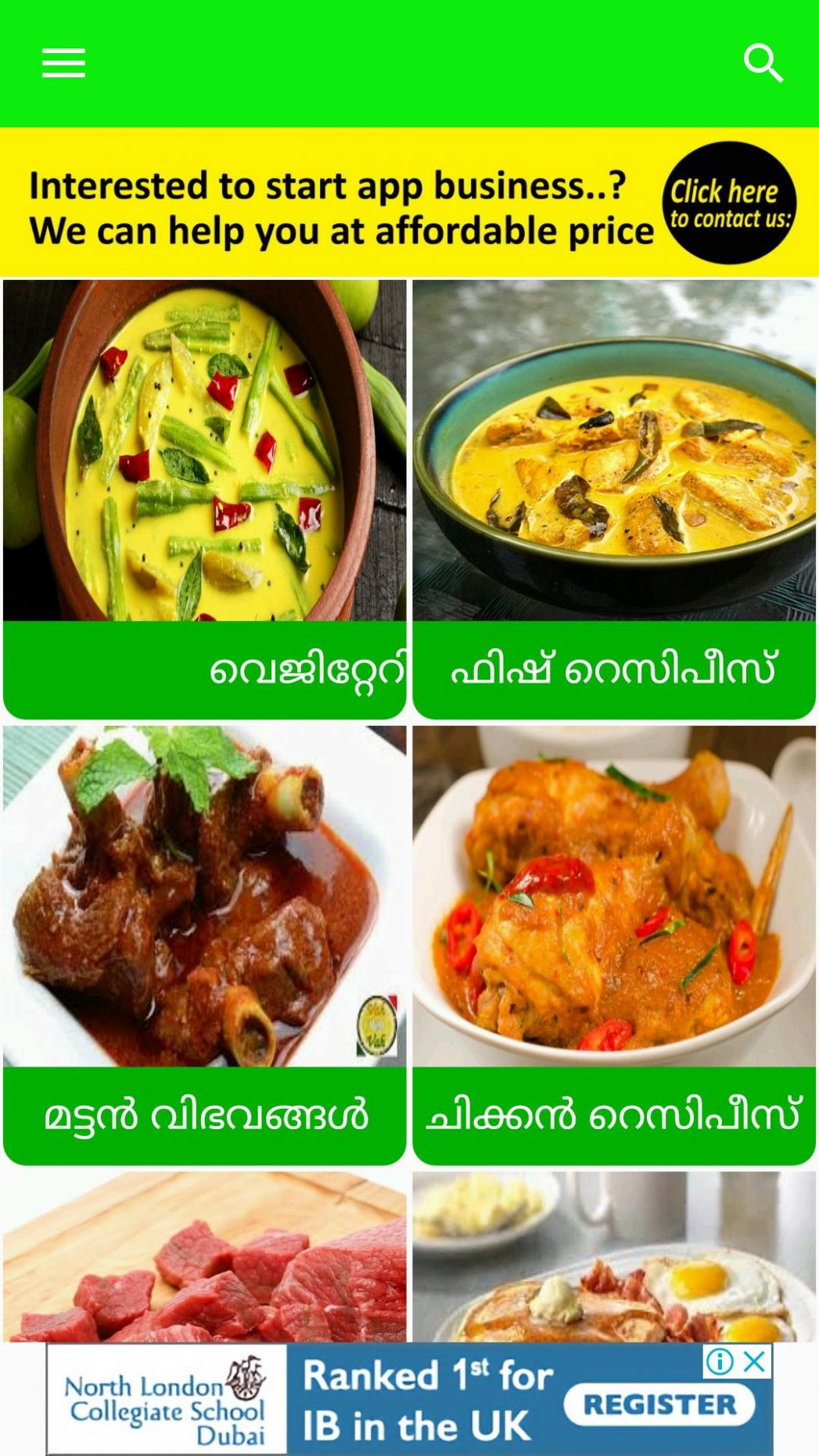 Malayalam Cooking recipes-food making videos for Android - APK ...