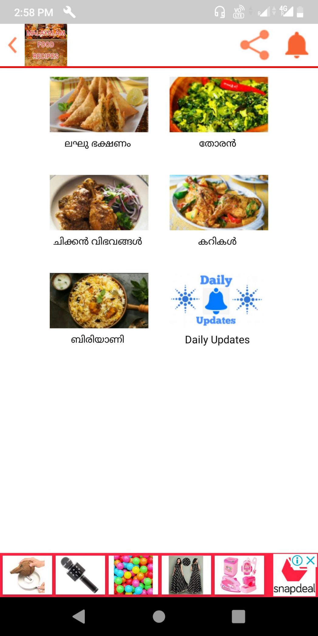 Malayalam Food Recipes for Android - APK Download - Food Recipes Malayalam