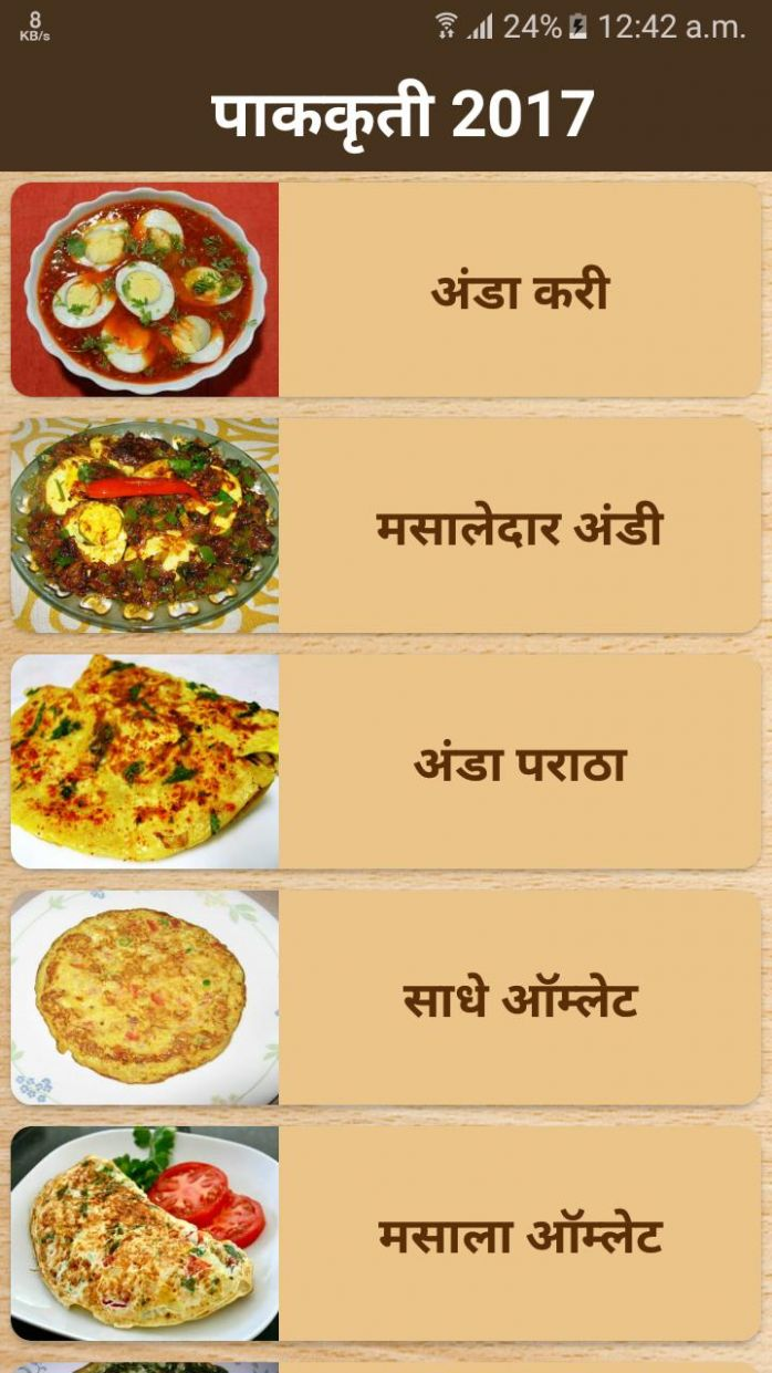 Marathi Non Veg Recipes for Android - APK Download - Recipes Pizza In Marathi