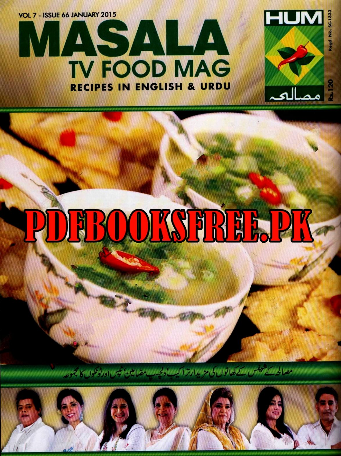 Masala TV Food Mag January 11 Pdf Free Download