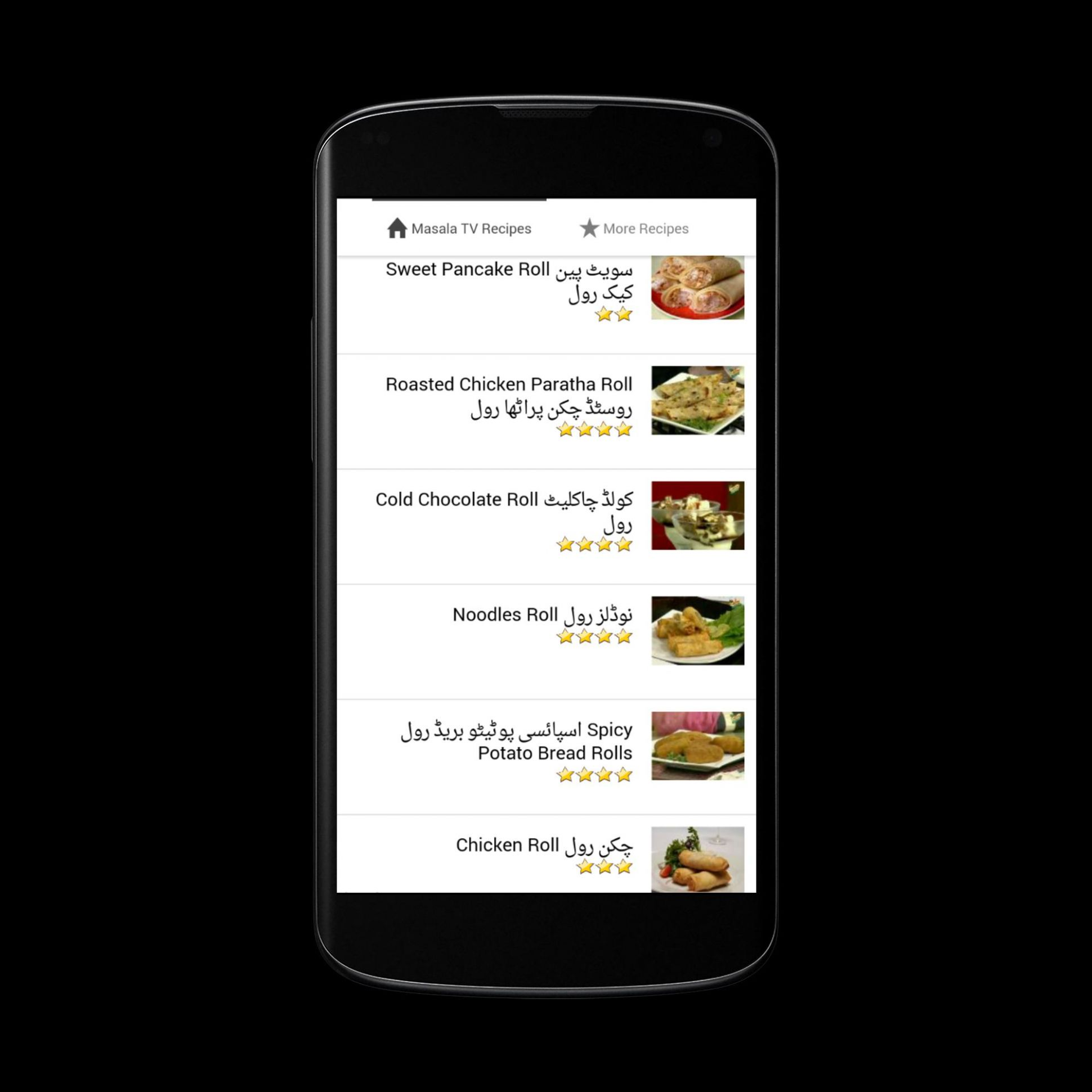Masala TV Recipes in Urdu for Android - APK Download - Urdu Recipes Masala Tv