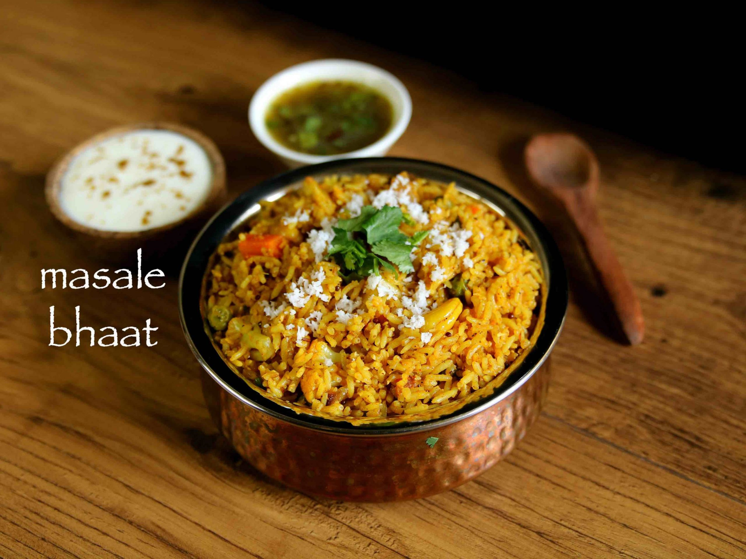 masale bhat recipe | masala bhaat | maharashtrian masala bhaath - Rice Recipes Marathi