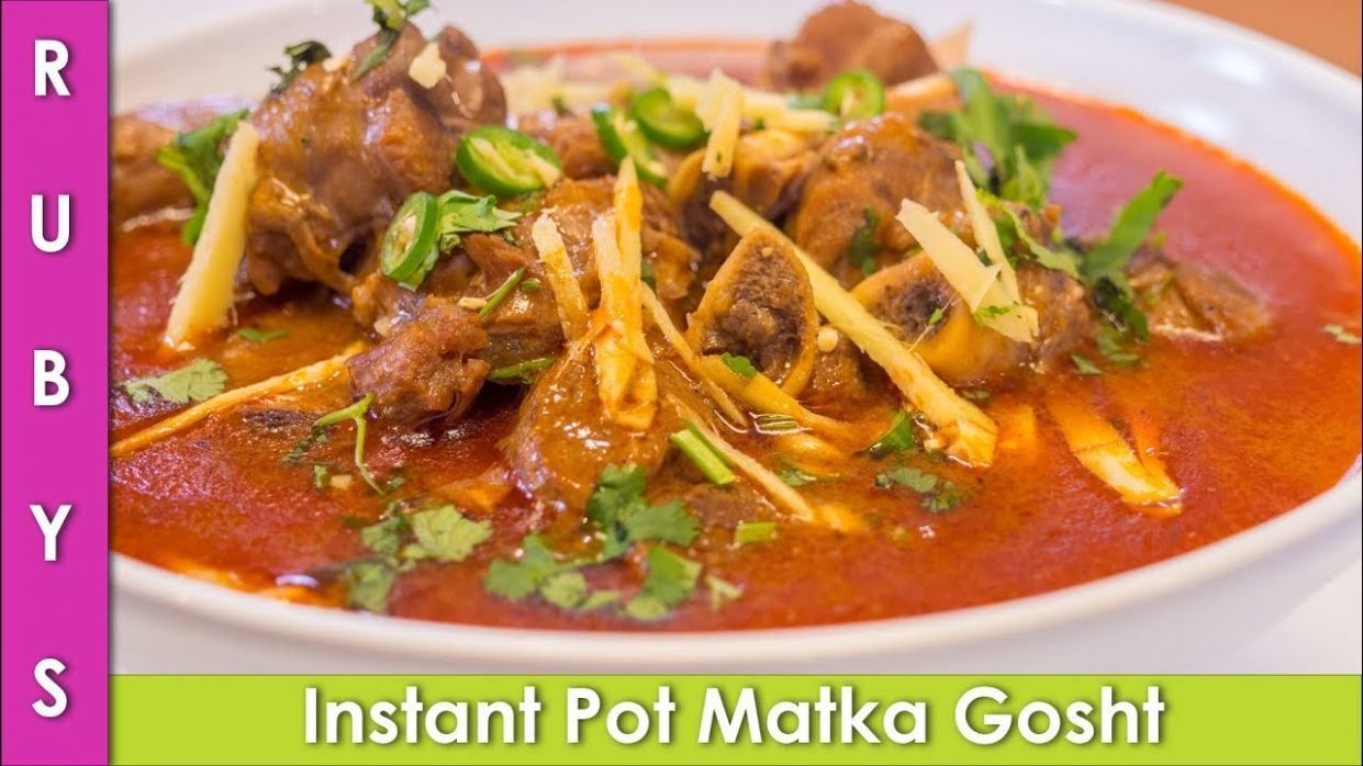 Matka Gosht Kuna Gosht Instant Pot Recipe in Urdu Hindi - RKK - Recipes In Urdu Kuna Ghost