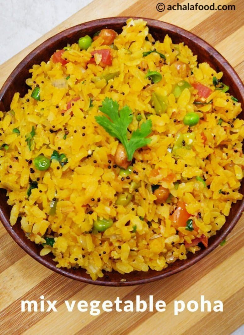 Mixed vegetable poha - Breakfast Recipes Using Poha