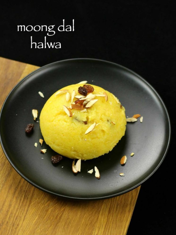 Moong dal halwa recipe | moong dal sheera