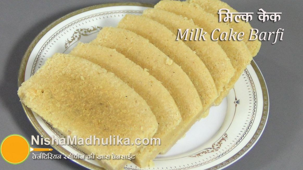 "nishamadhulika on Twitter: ""A Milk cake recipe for your sweet ..."