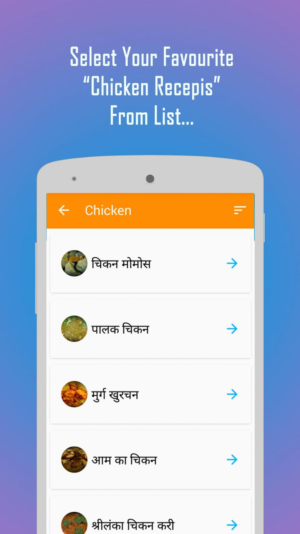 Non veg recipes Hindi : chicken,mutton,egg recipes for Android ..