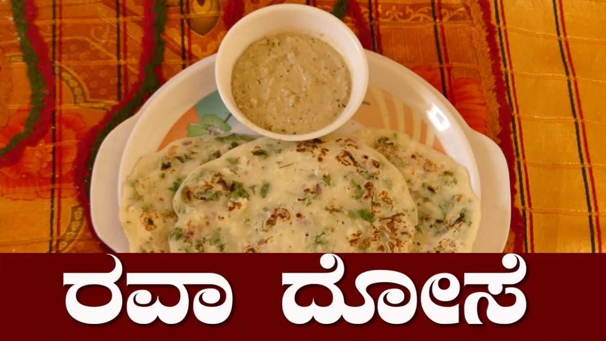Onion rava dosa recipe in kannada | Instant Crispy Rava Onion Dosa | Quick  Easy Breakfast Recipe - Breakfast Recipes Kannada