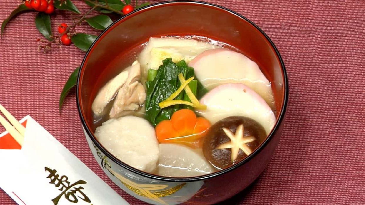 Ozoni (Japanese New Year Mochi Soup)