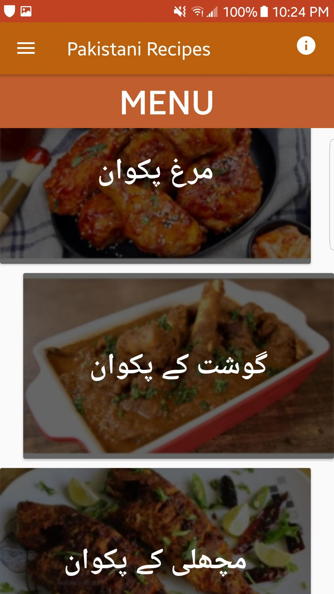 Pakistani Food Recipes in Urdu - Offline für Android - APK ...