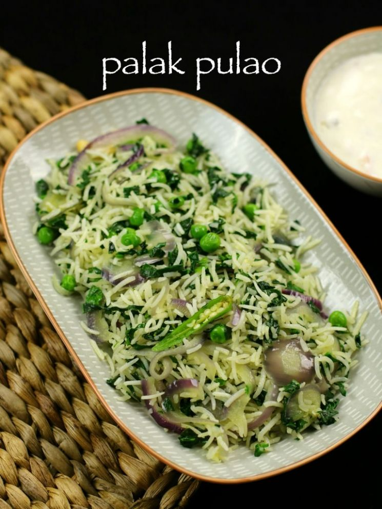 palak pulao recipe | spinach pulao recipe | spinach rice recipe ...
