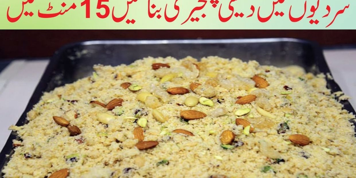 Panjeeri - panjiri - dessert recipe - pakistani food recipes ...