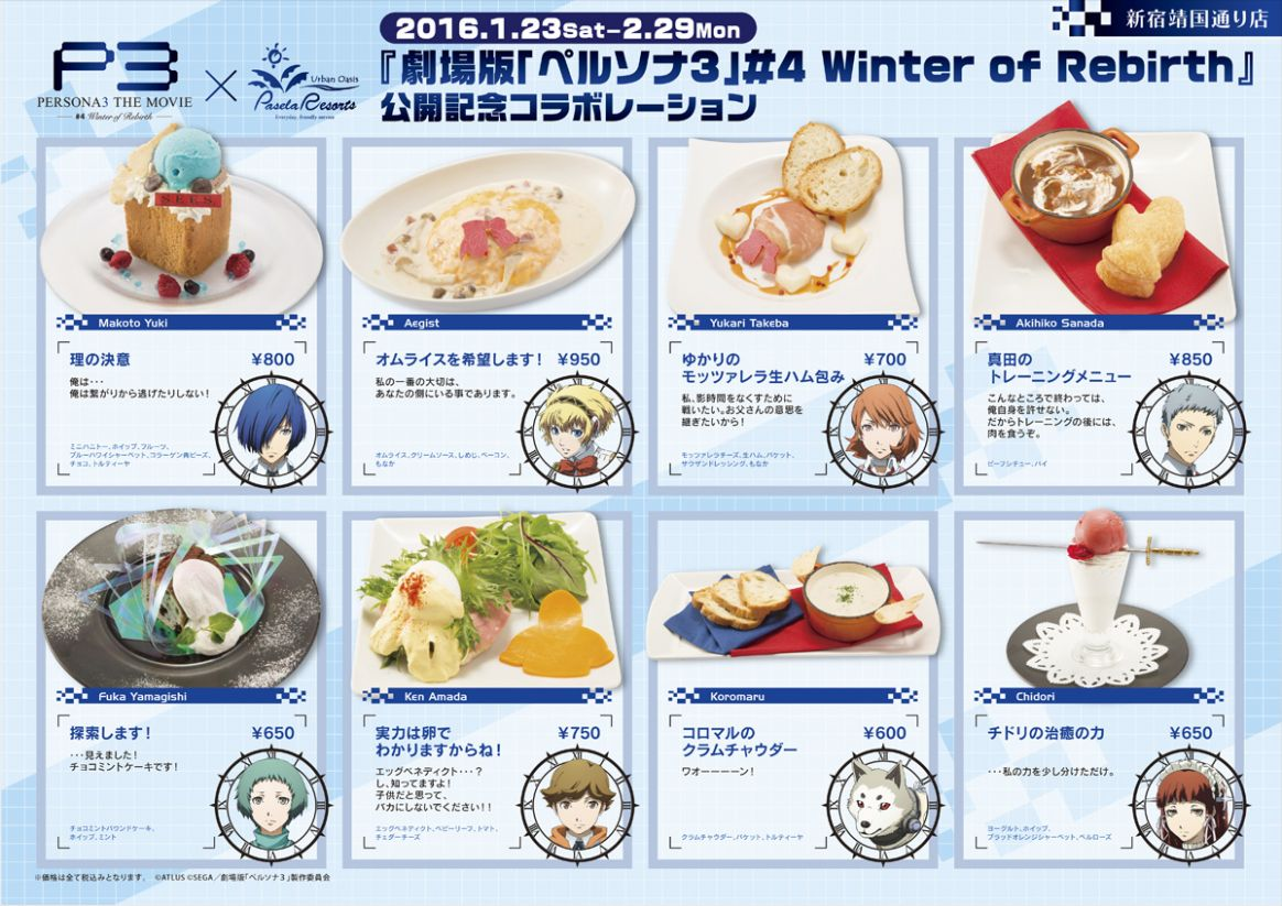 Persona X Pasela Resorts Persona 11 The Movie #11 Cafe Menu Items ...