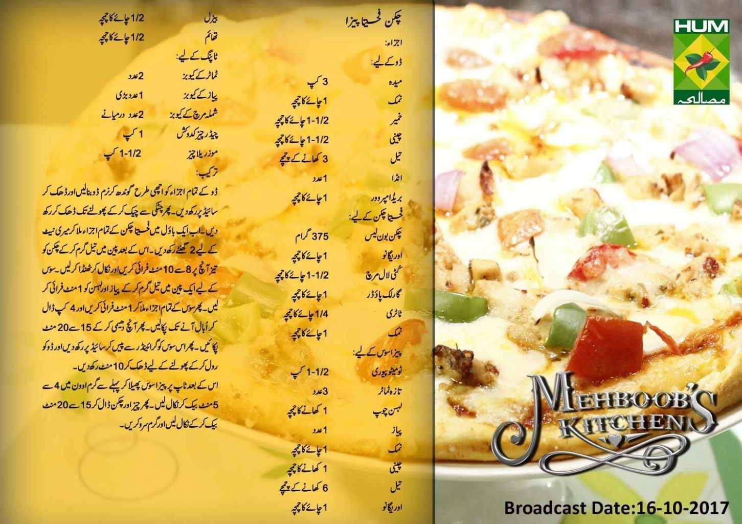 Pin by alizeekhan on receipes | Desi food, Fresh salads, Pizza recipes