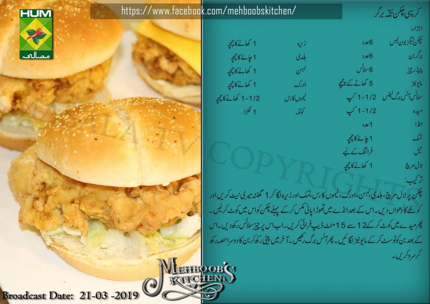Pin by alizeekhan on receipes | Food recipes, Cooking recipes, Cooking - Urdu Recipes Fb