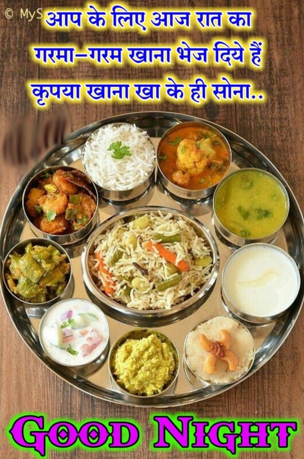 Pin by Bipin Raj on Good Night hindi | Indian food recipes ...