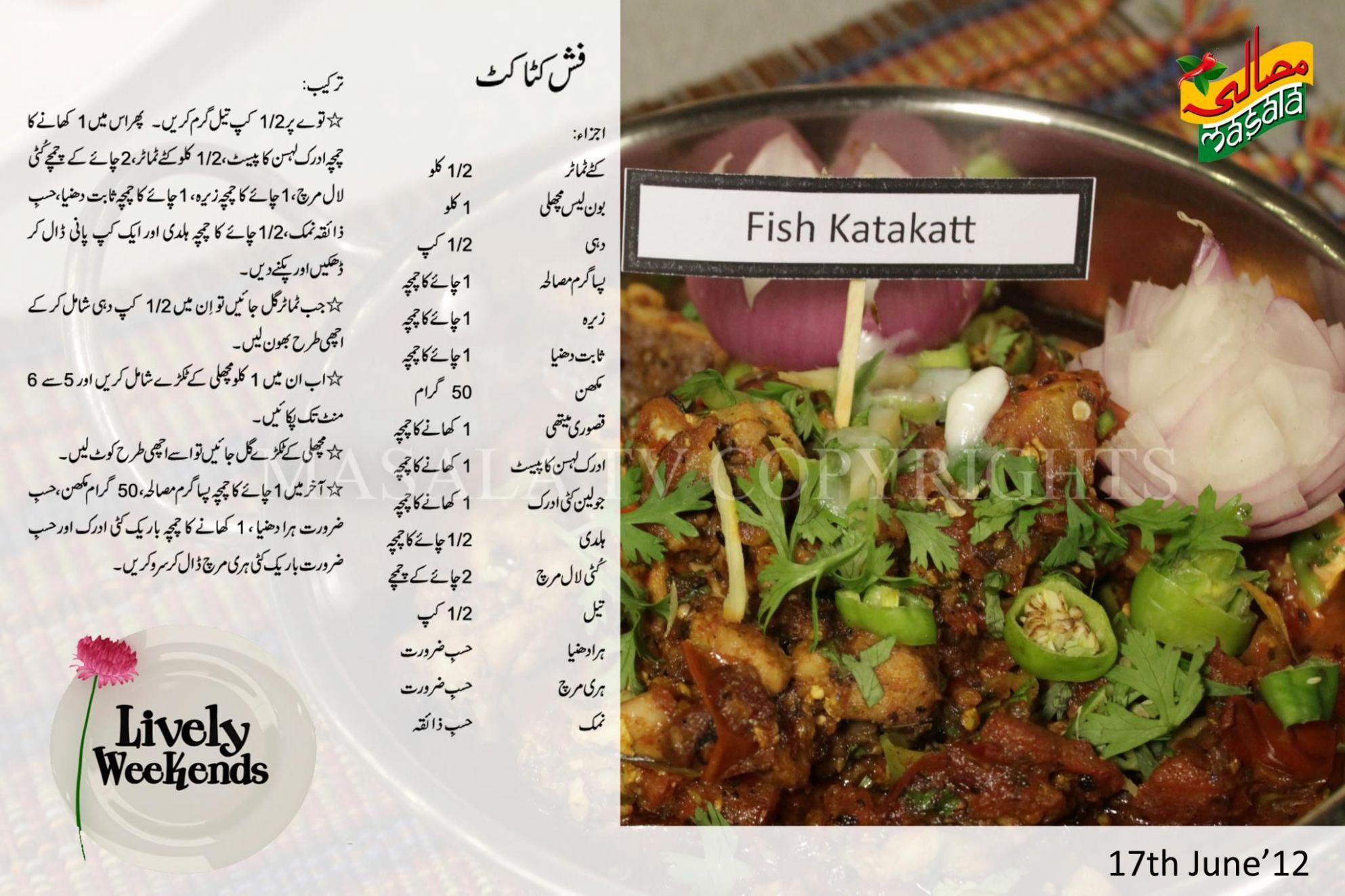 Pin by Fahmida Hashmi on Recipe | Masala tv recipe, Fish recipes ..