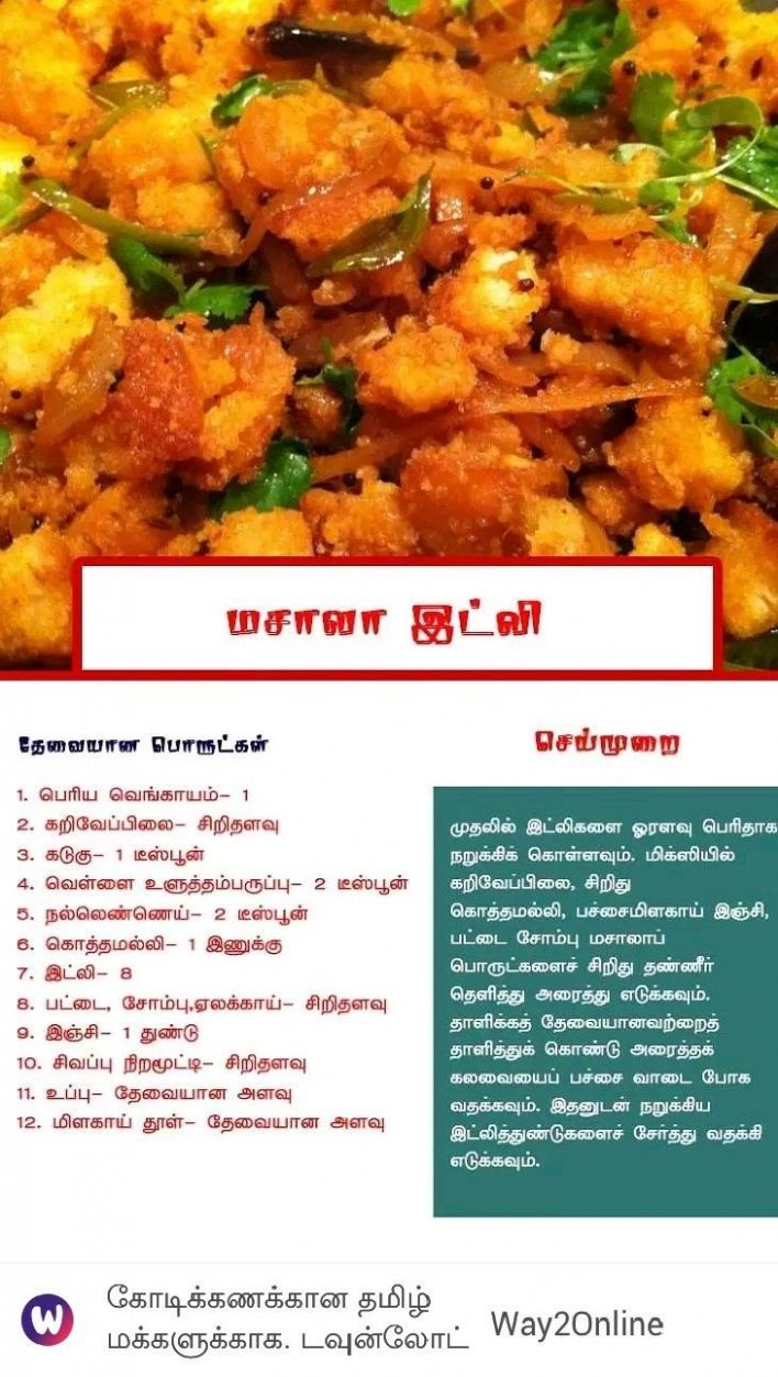 Pin by Varalakshmi on Health tips | Cooking recipes, Indian food ..