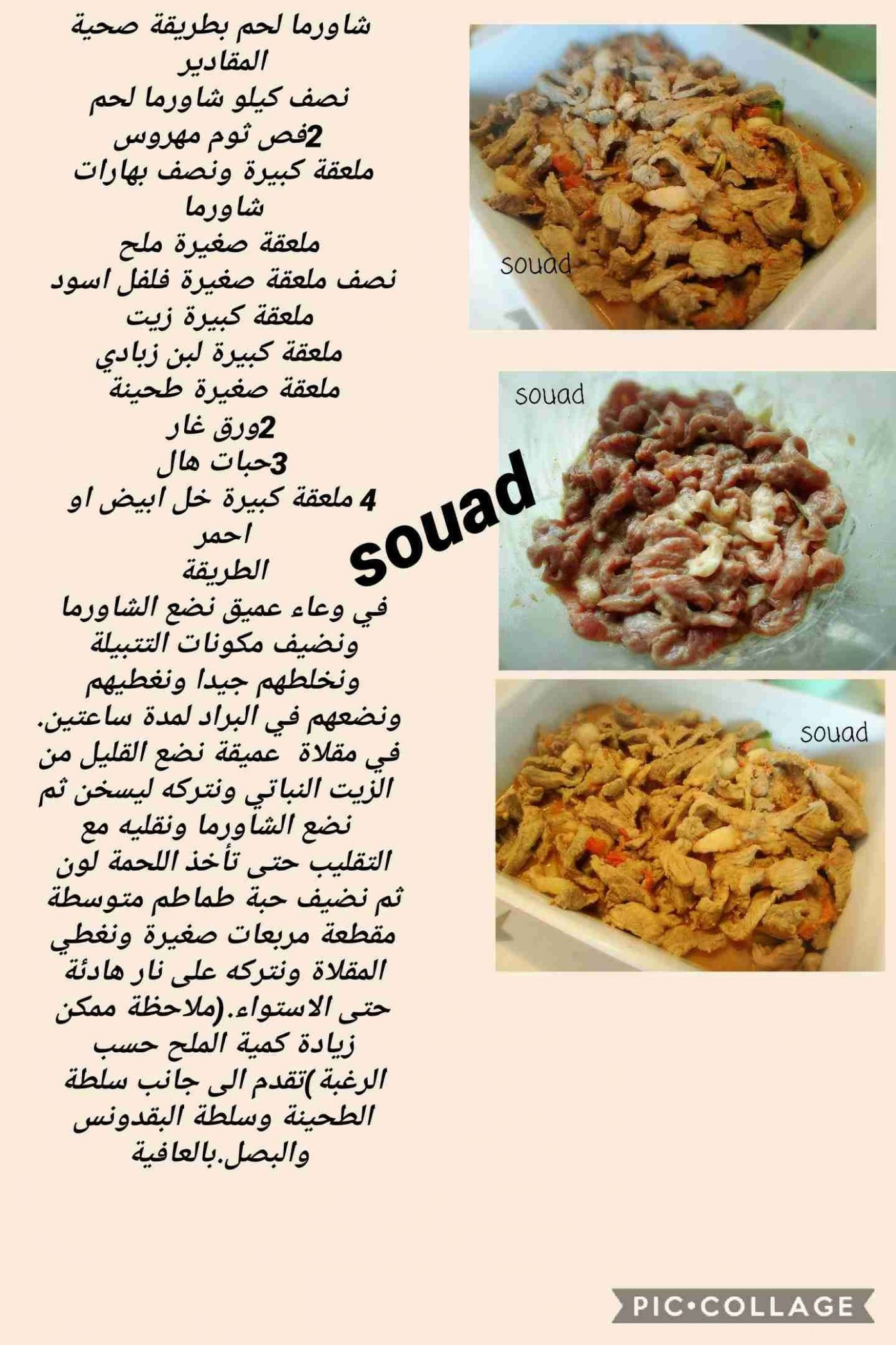 Pin on ماكلات - Food Zaki Recipes