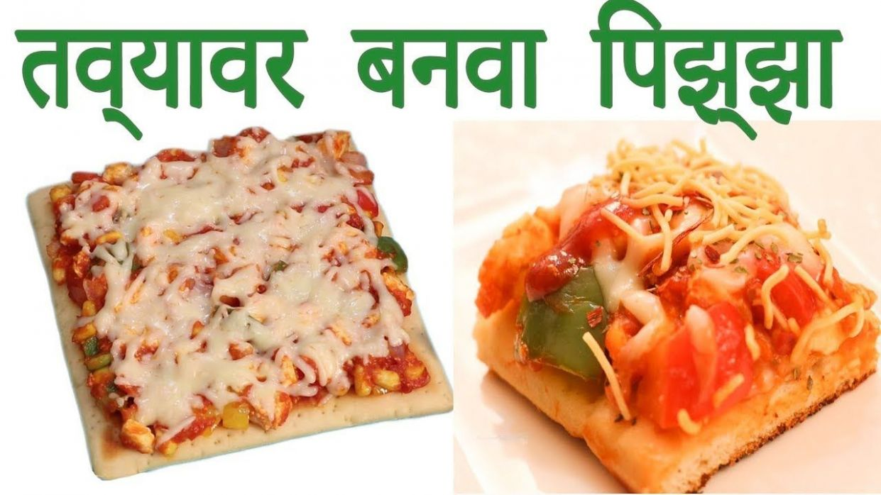 Pin on pizza - Pizza Recipes Marathi