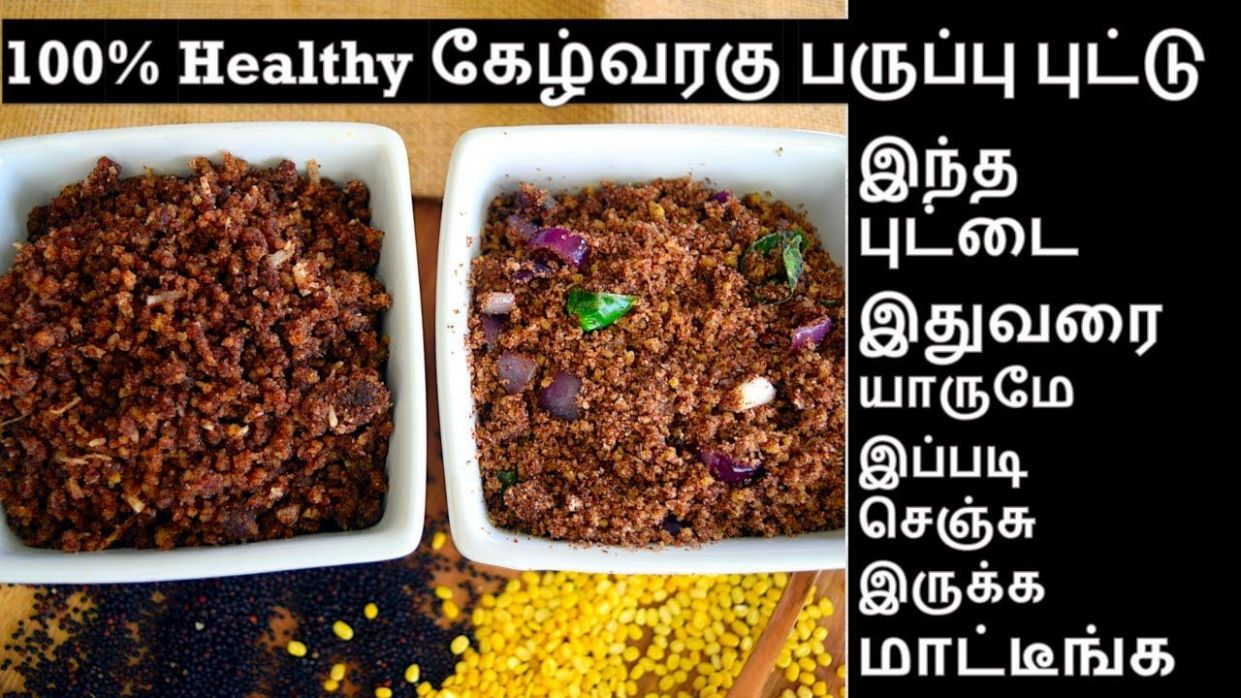 Pin on Recipes - Ragi Recipes For Weight Loss In Tamil