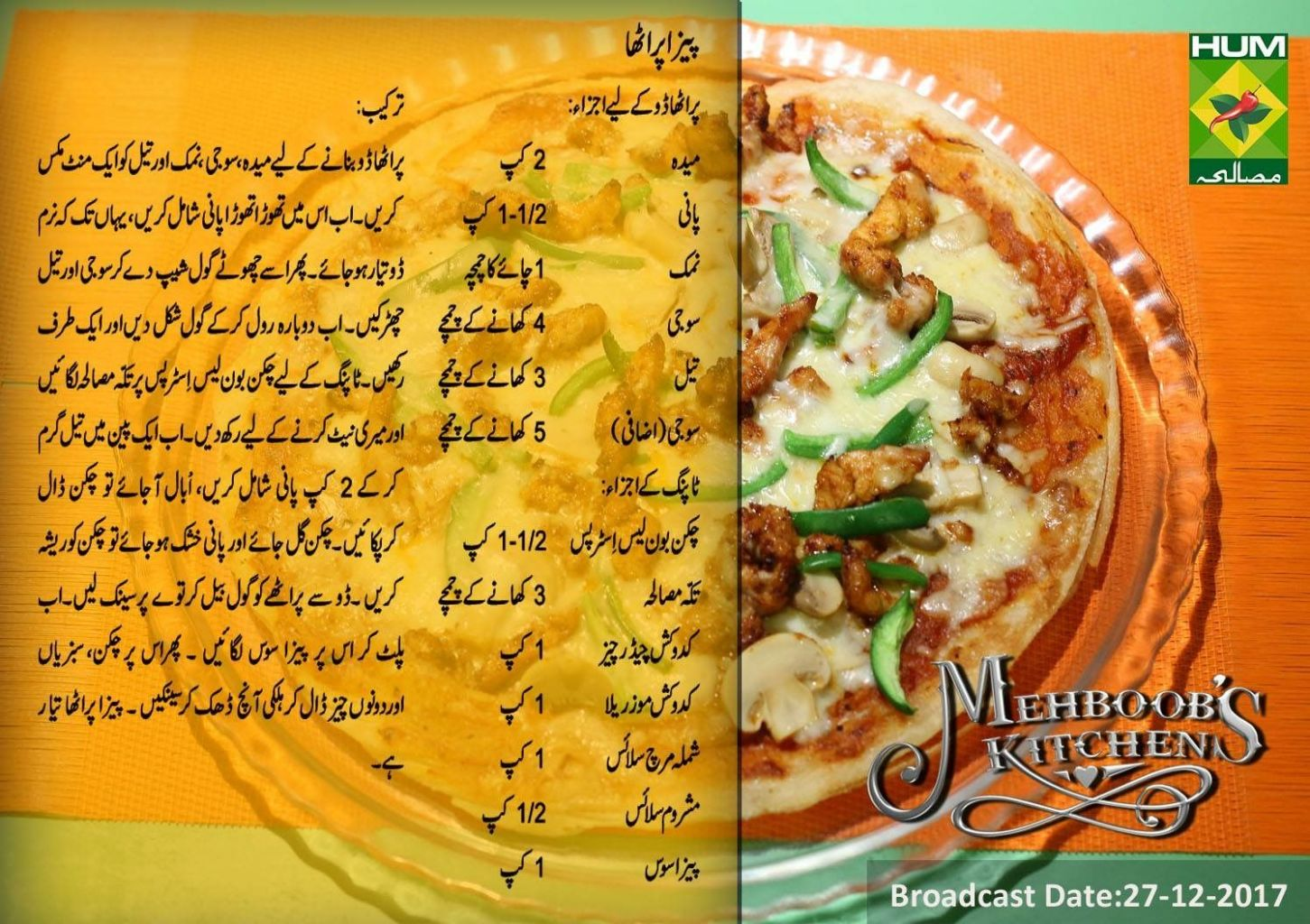 Pizza paratha - Recipes In Urdu Masala Tv