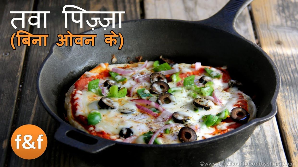 Pizza Recipe on Pan or Tawa   No oven - No Yeast Pizza Recipe   Hindi  Recipes   Pizza without Oven