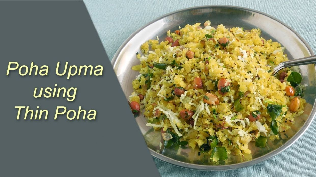 Poha Upma using Thin Poha | Easy Breakfast Recipe - Breakfast Recipes Using Poha