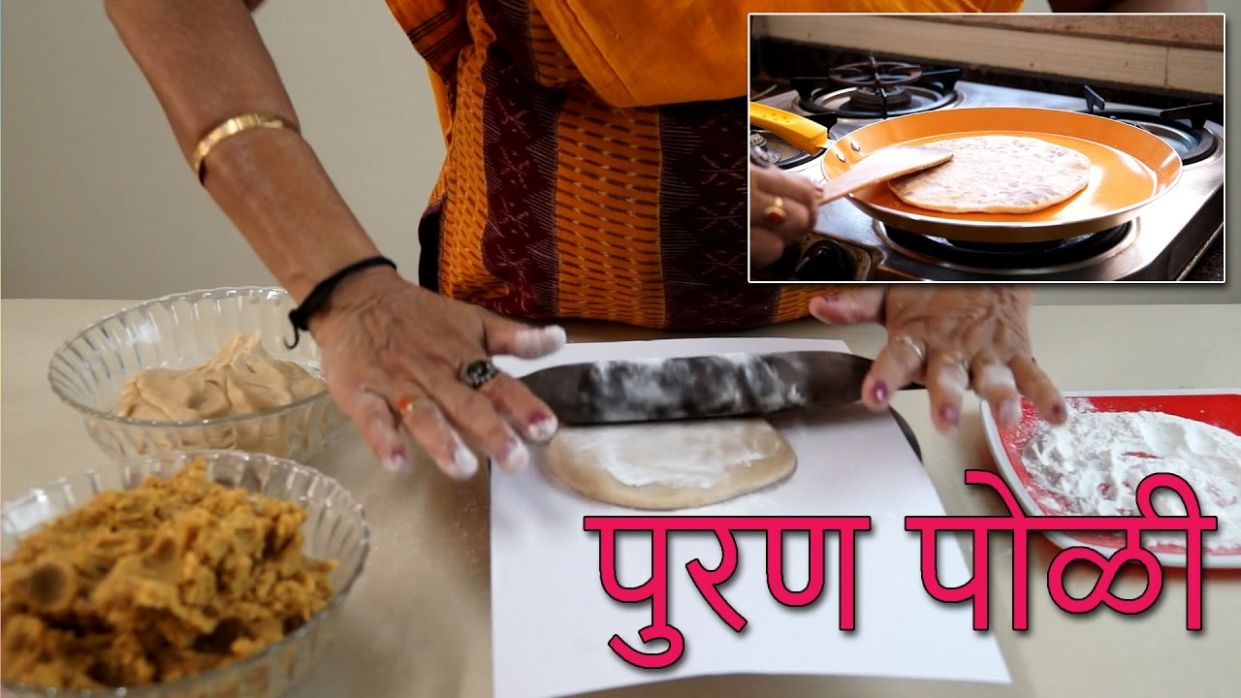 Puran Poli Recipe in Marathi | पुरण पोळी | Holi Special Recipe Puran Poli  Easy Recipe | Marathi Food - Food Recipes In Marathi