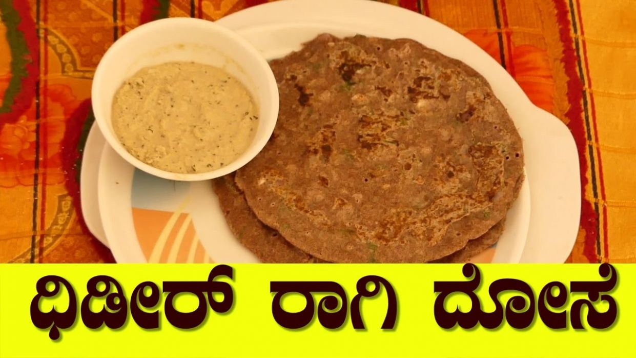Ragi Dosa| Instant crispy Ragi Dosa Recipe in Kannada|Finger Millet  dosa|Quick Breakfast Recipe - Breakfast Recipes Kannada