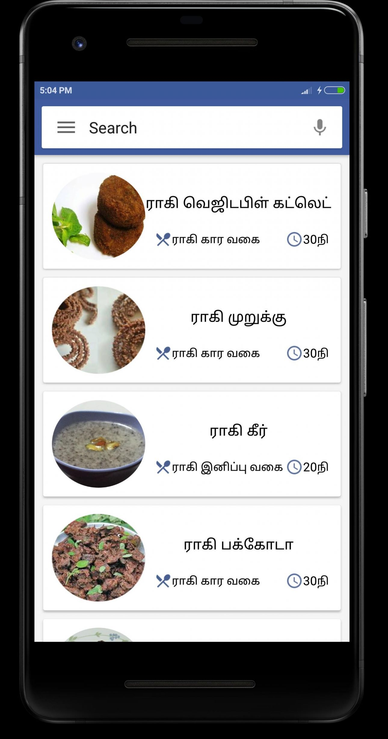 Ragi Recipes in Tamil for Android - APK Download
