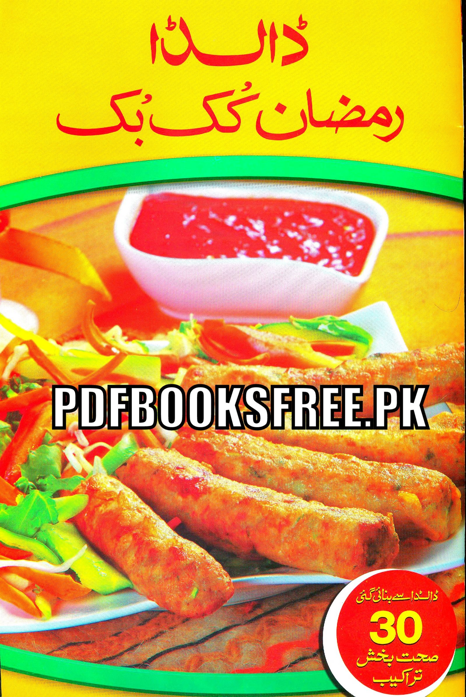 Ramadan Cookbook Urdu Pdf Free Download And Read online
