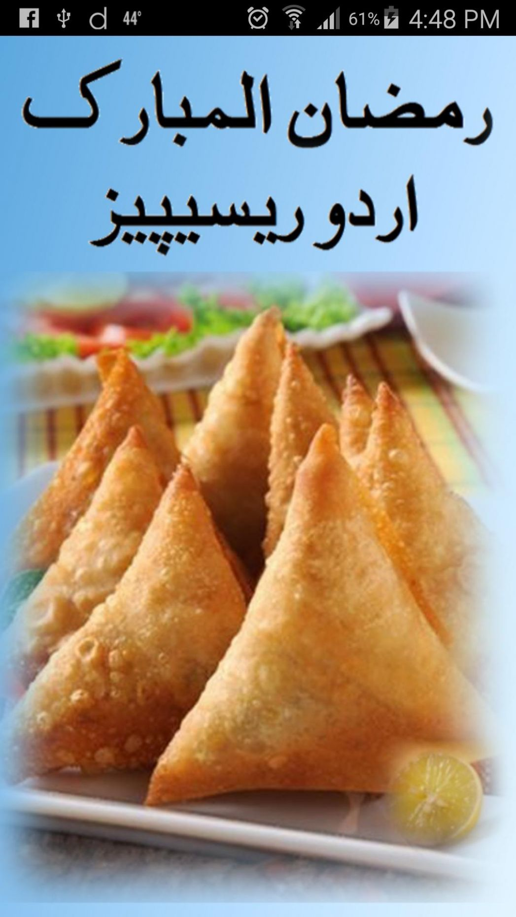 Ramzan Cooking Recipes in Urdu for Android - APK Download