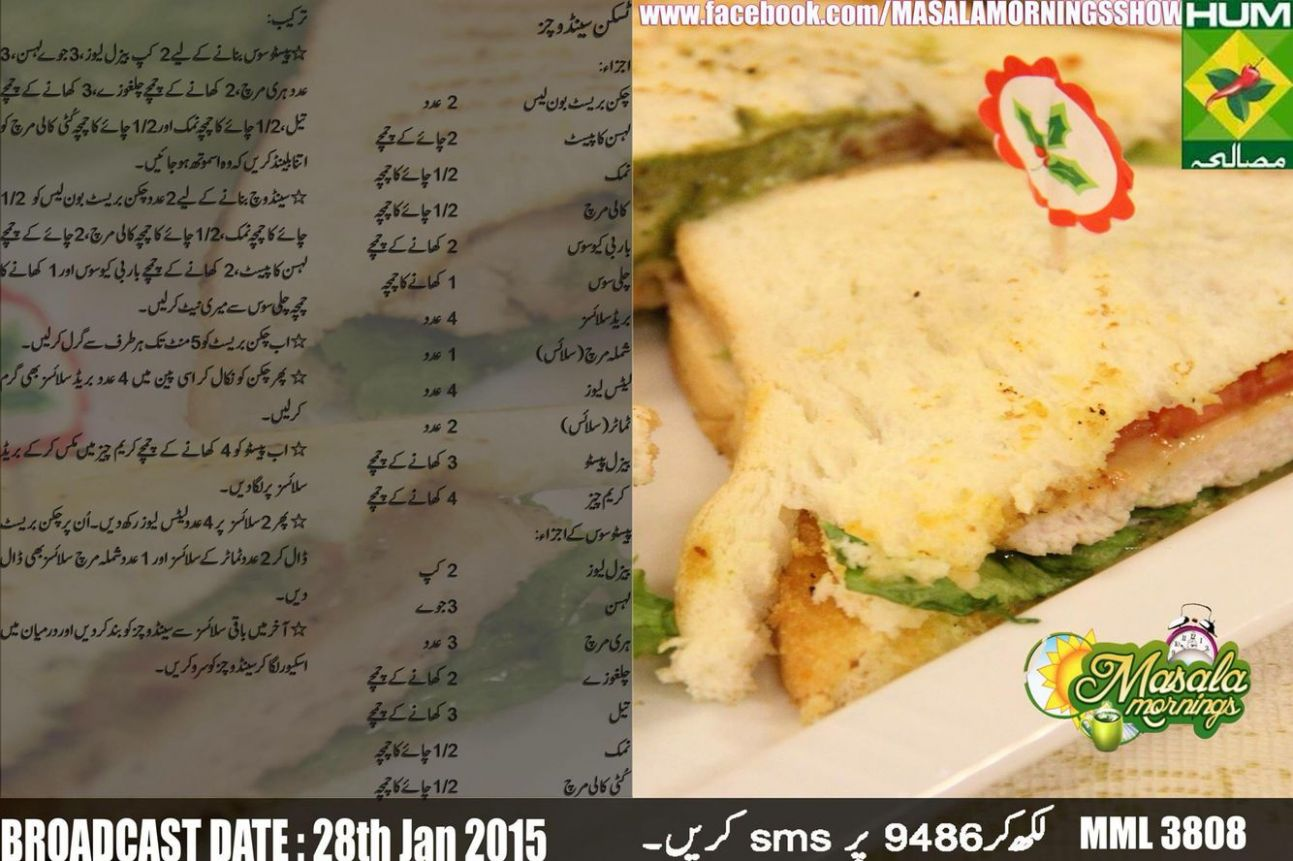 Recipe | Lunch box recipes, Recipes, Food - Recipes In Urdu Masala Tv