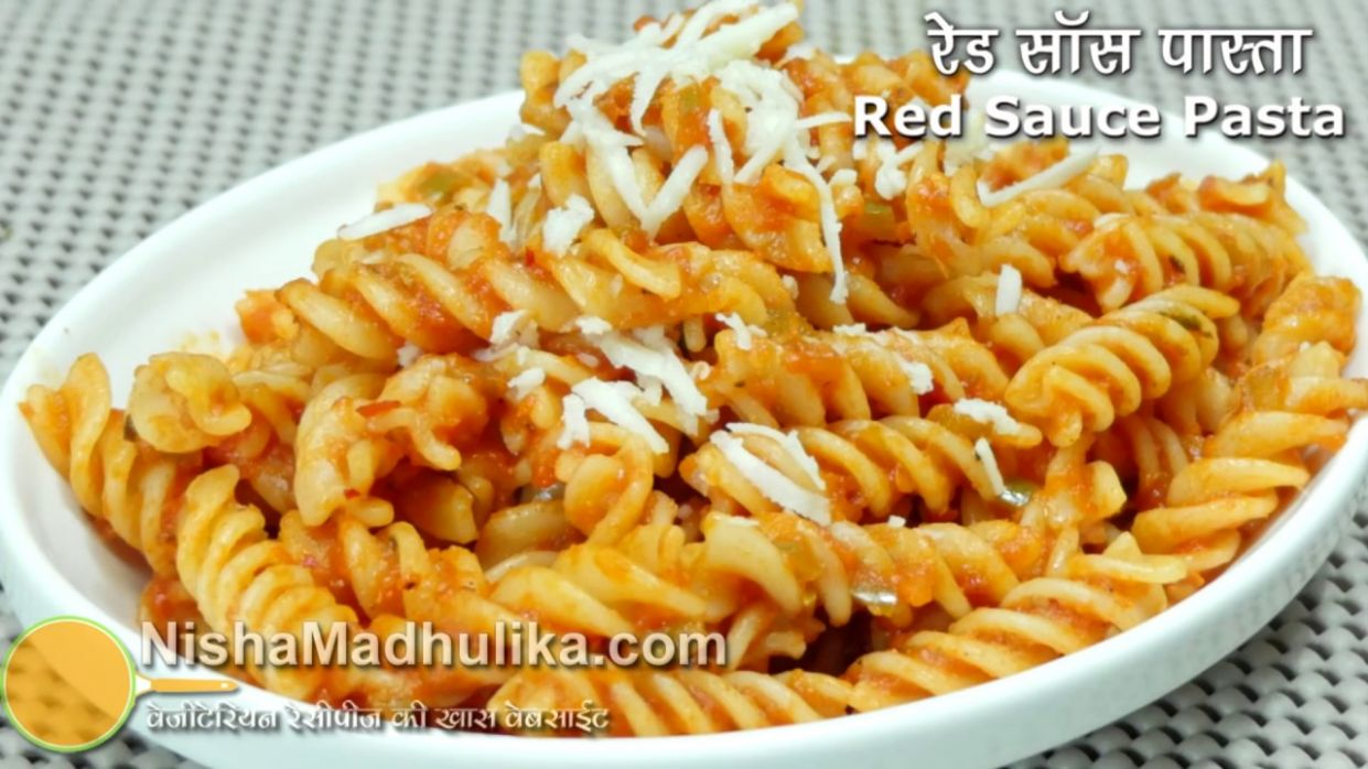 Red sauce pasta recipe | Indian Style Tomato Pasta | Pasta in red sauce - Pasta Recipes Easy In Hindi Language