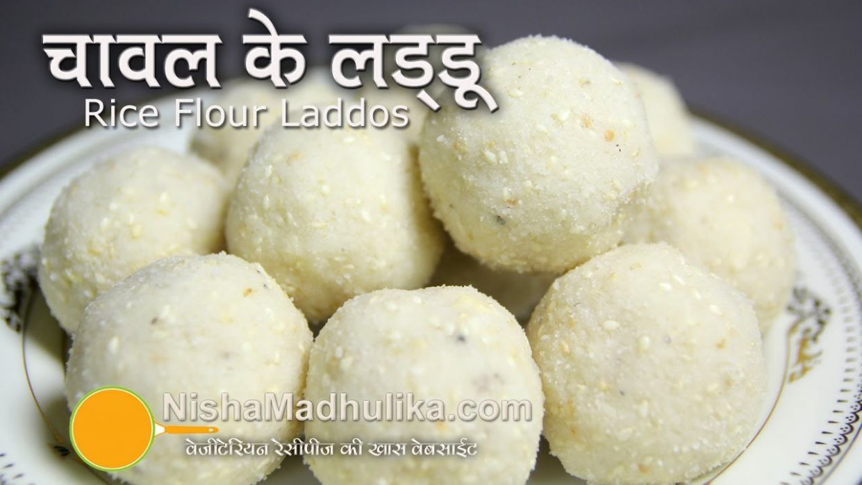 Rice Flour Laddu Recipe - Sweet Ladoo With Rice Flour recipe - Recipes Of Rice Flour In Hindi
