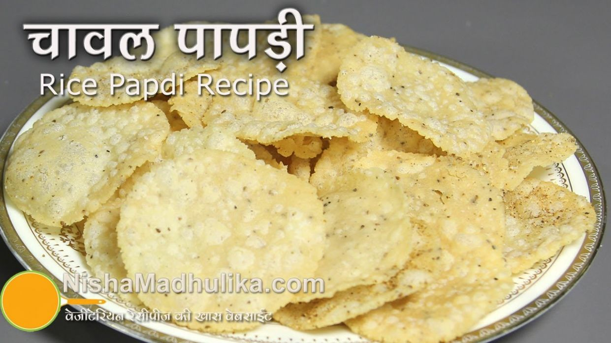 Rice Papadi Recipe - Rice Flour Papdi Recipe
