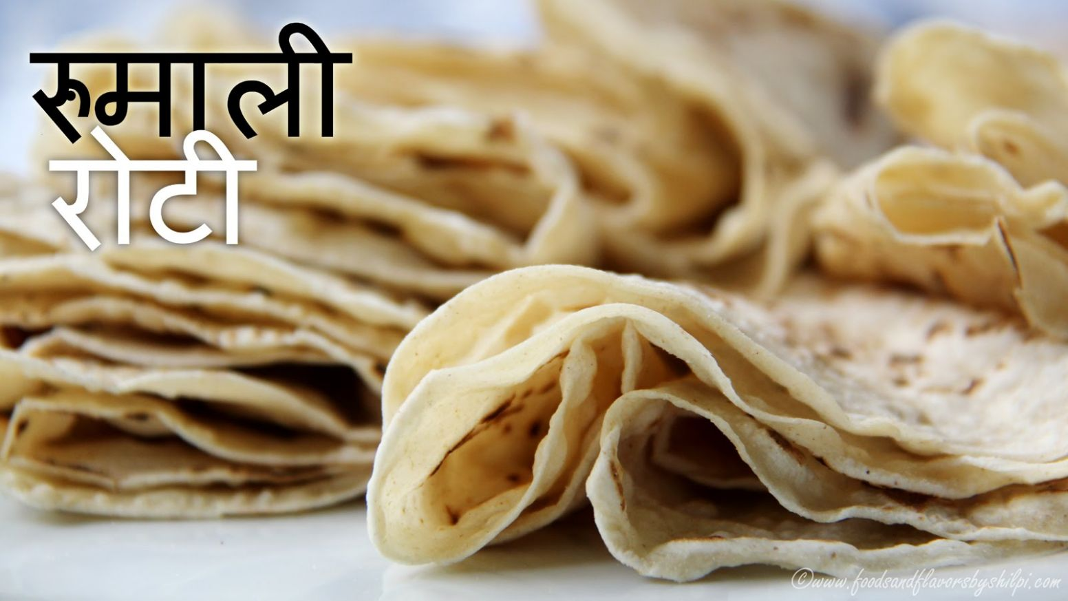 Rumali-Roti-Recipe-रुमाली-रोटी-Quick-Easy-Indian-Food ..