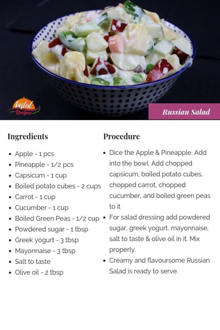 Russian Salad – Russian Salad - Recipes Of Salad With Ingredients And Procedure