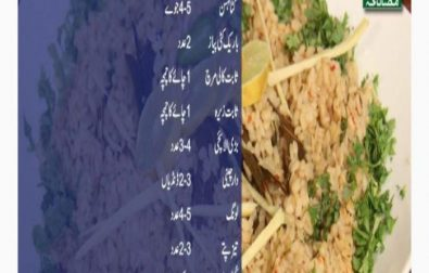urdu-recipes-fb