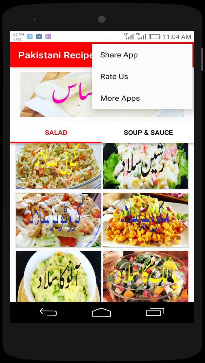 Salad Recipes in Urdu for Android - APK Download - Urdu Recipes App