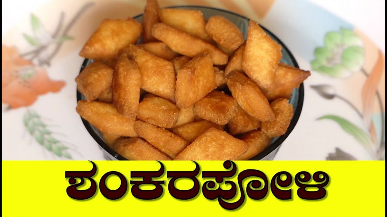 shankarpali recipe|shankarpali sweet recipe in kannada|diwali sweets in  kannada|Deepavali Sweet - Simple Recipes In Kannada