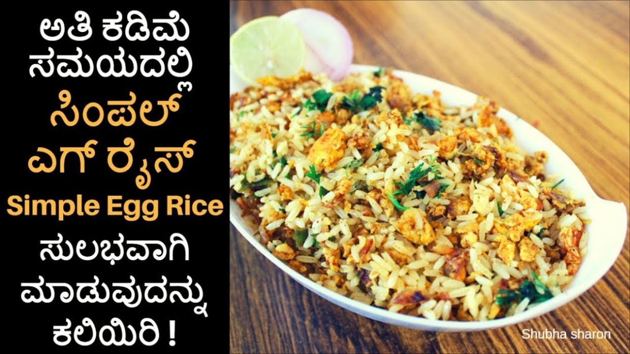 Simple egg rice kannada | ಸಿಂಪಲ್ ಎಗ್ ರೈಸ್ | Quick Egg rice recipe |  Sharon's adugegalu