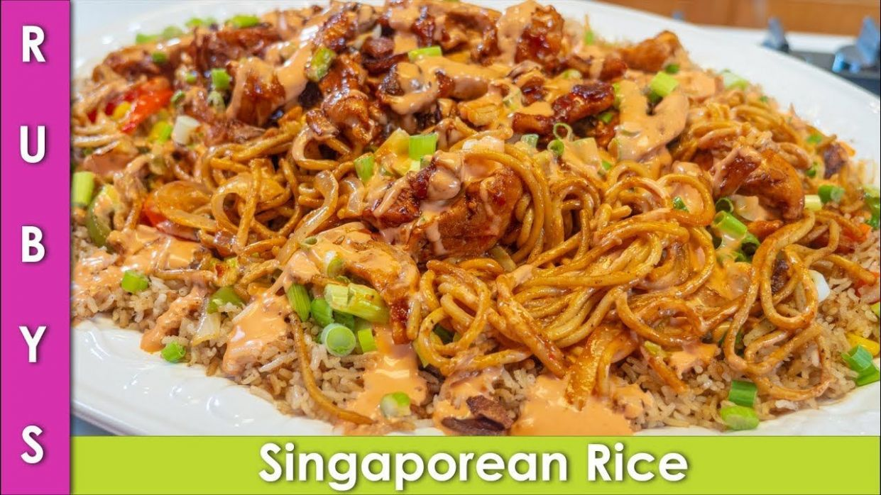 Singaporean Rice with Chicken & Noodles Recipe in Urdu Hindi - RKK ...