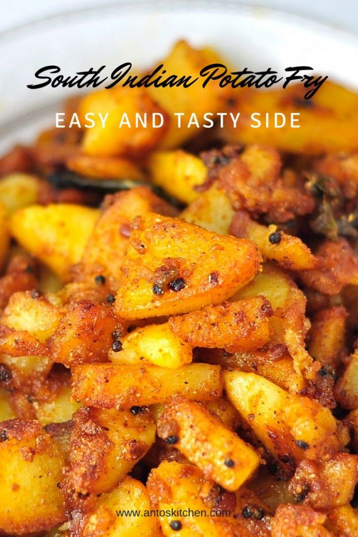 Spicy and crispy potato fry south indian style in 8 mins