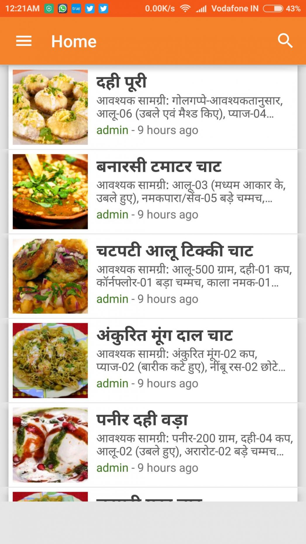 Street Food Recipes in Hindi for Android - APK Download - Recipes Dinner In Hindi