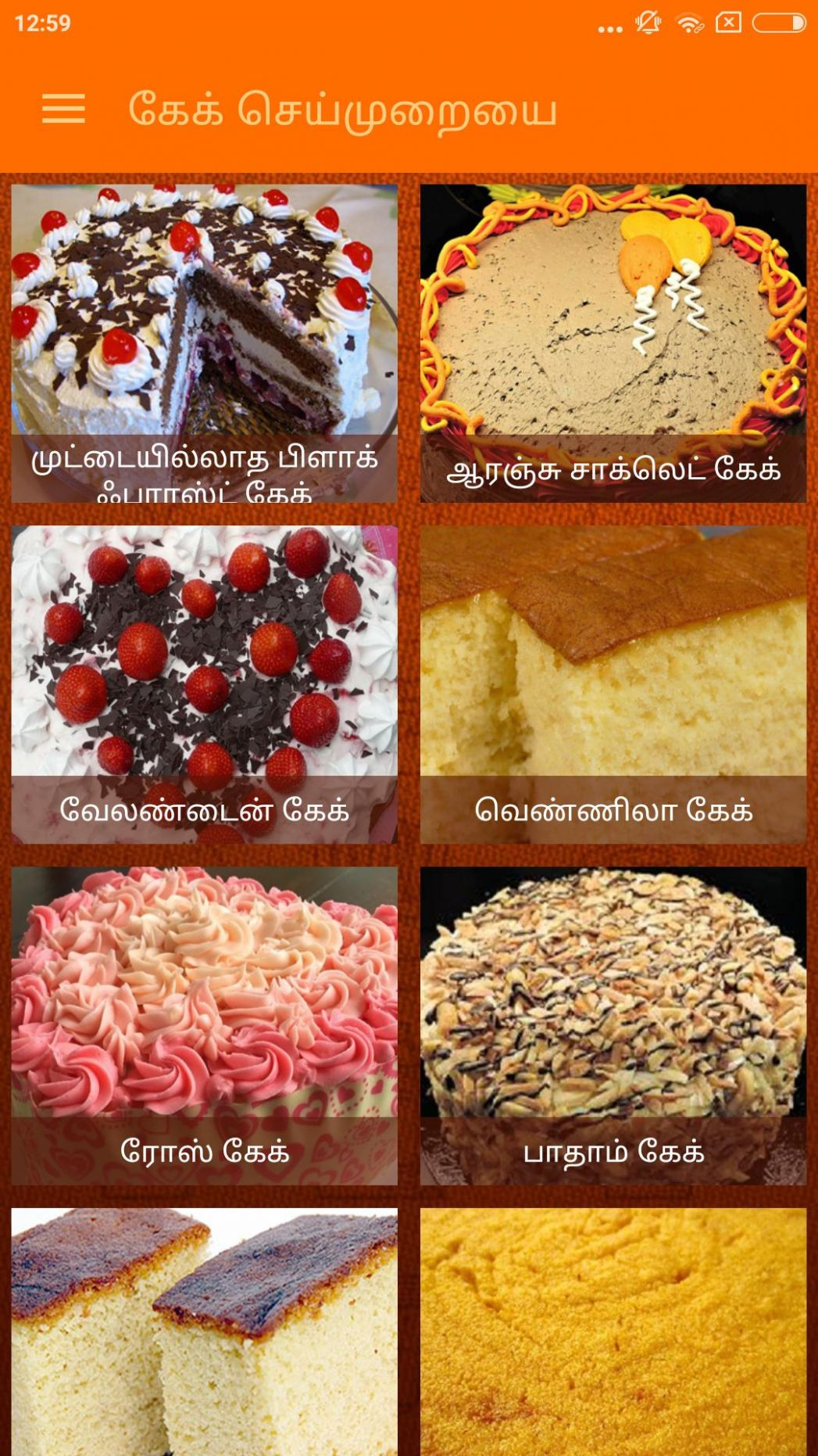 Tamil Cake Recipes for Android - APK Download - Cake Recipes Tamil