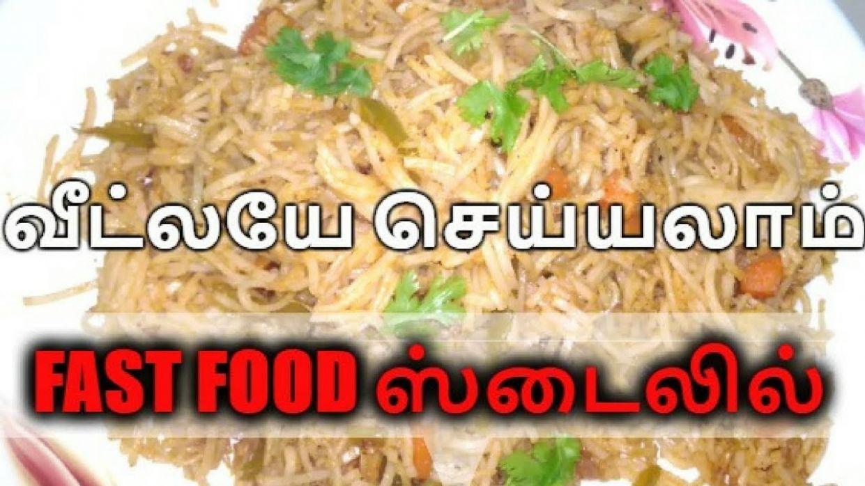tamil cooking | find my recipes - Cooking Recipes Tamil