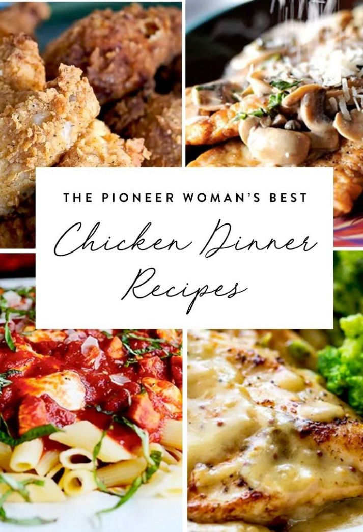The Pioneer Woman's Best Chicken Recipes | Food network recipes ...