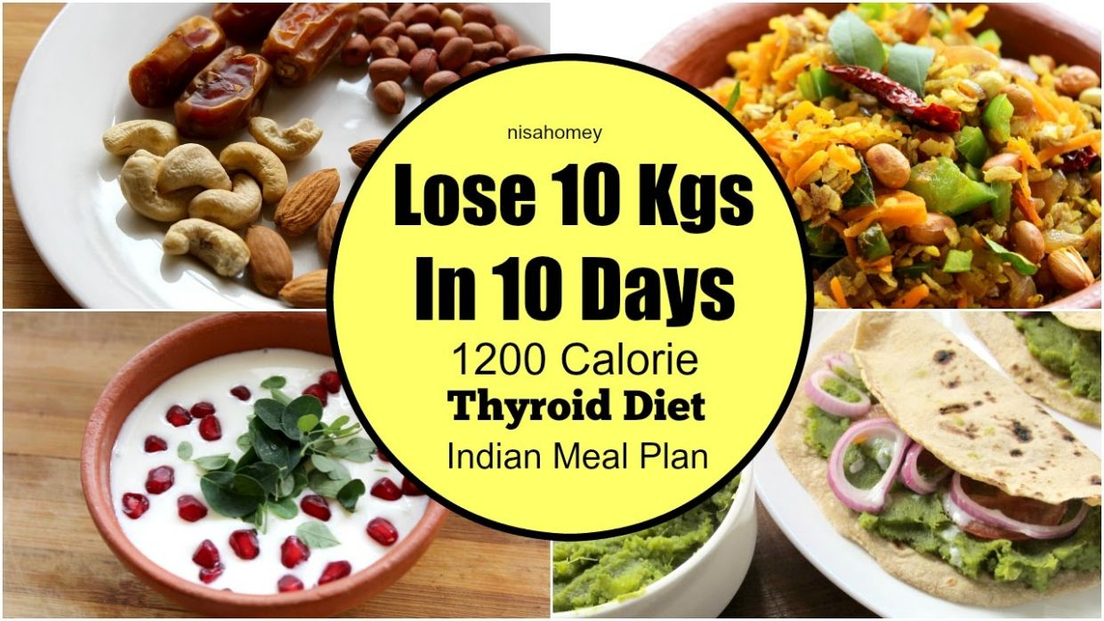 Thyroid Diet : How To Lose Weight Fast 12 kgs in 12 Days - Indian Veg  Diet/Meal Plan For Weight Loss - Skinny Recipes For Weight Loss Thyroid